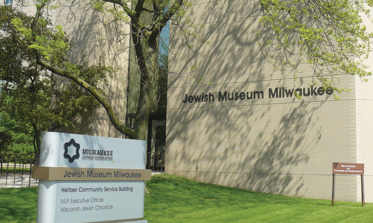 Jewish Milwaukee Museum